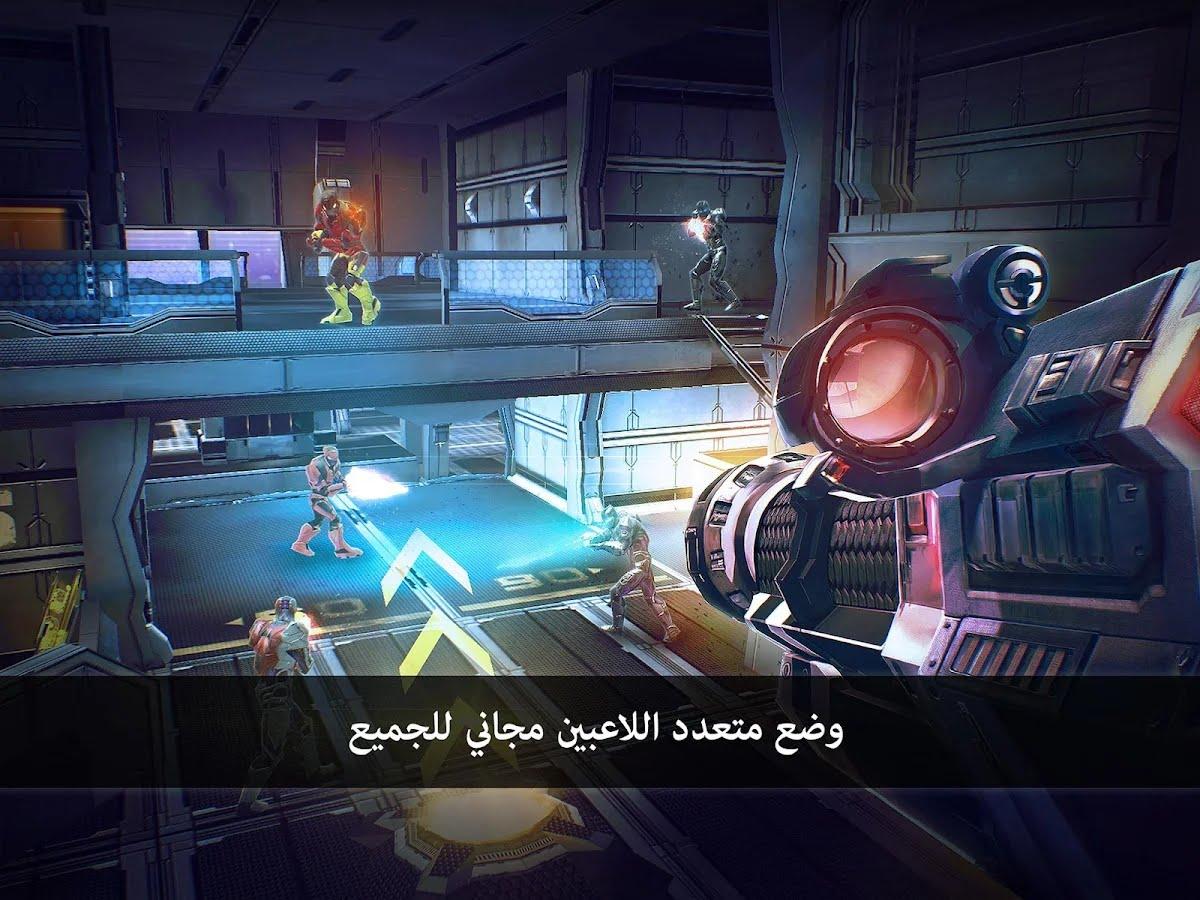 N.O.V.A. Legacy- لقطة شاشة